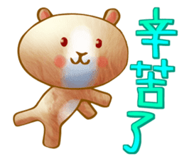 小耳棕熊 messages sticker-8