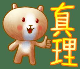 小耳棕熊 messages sticker-9