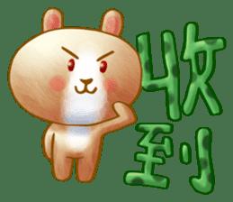 小耳棕熊 messages sticker-6
