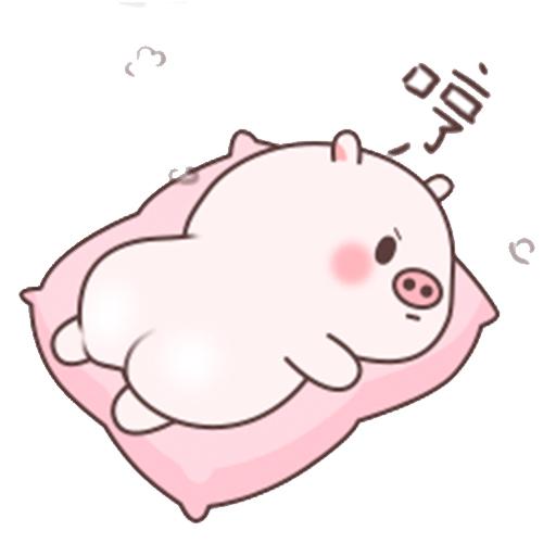 失落的粉猪 messages sticker-7