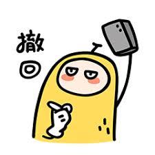 大鴨梨 messages sticker-9
