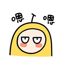 大鴨梨 messages sticker-8
