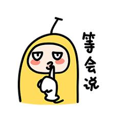 大鴨梨 messages sticker-10