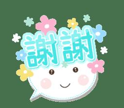 彩色對話 messages sticker-0
