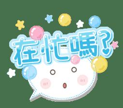 彩色對話 messages sticker-10