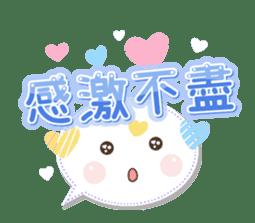 彩色對話 messages sticker-5