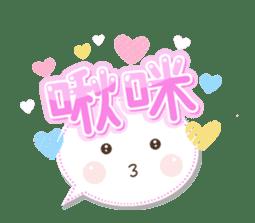 彩色對話 messages sticker-7