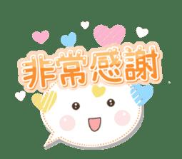 彩色對話 messages sticker-4