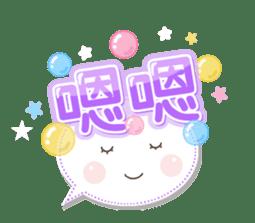 彩色對話 messages sticker-9