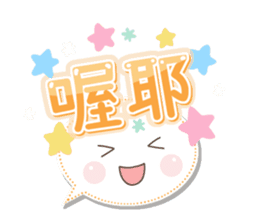 彩色對話 messages sticker-8