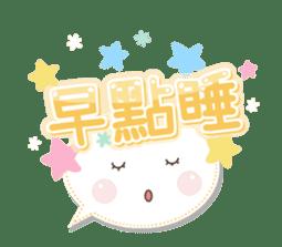 彩色對話 messages sticker-1
