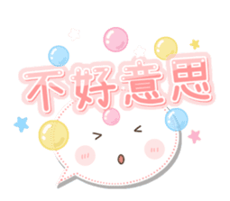 彩色對話 messages sticker-11