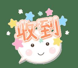 彩色對話 messages sticker-3