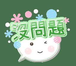 彩色對話 messages sticker-2
