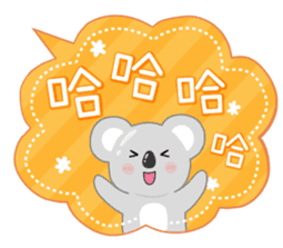 周到考拉 messages sticker-7