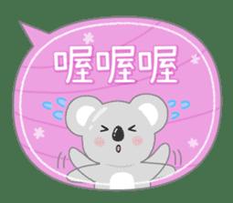 周到考拉 messages sticker-4