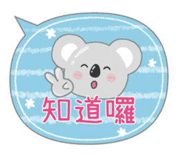 周到考拉 messages sticker-1