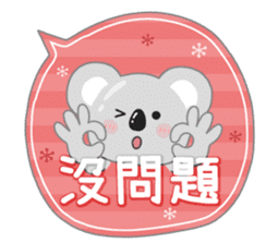 周到考拉 messages sticker-3