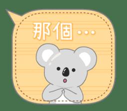 周到考拉 messages sticker-9