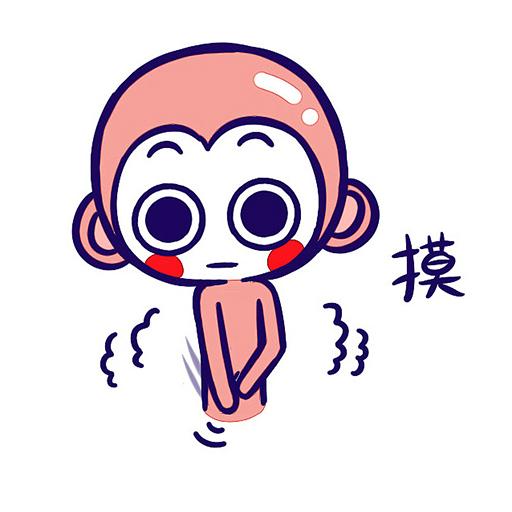 委屈的小猴 messages sticker-7