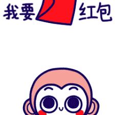 委屈的小猴 messages sticker-3