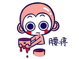 委屈的小猴 messages sticker-9