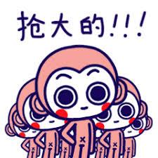 委屈的小猴 messages sticker-4
