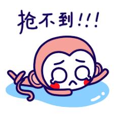 委屈的小猴 messages sticker-8