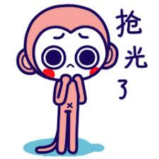 委屈的小猴 messages sticker-1