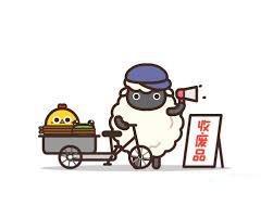 黑羊的職場 messages sticker-9