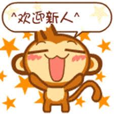 自戀的猴歡 messages sticker-9
