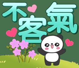 熊貓大字 messages sticker-5