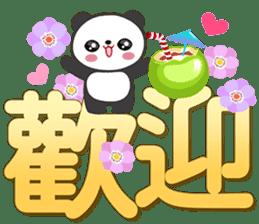 熊貓大字 messages sticker-4