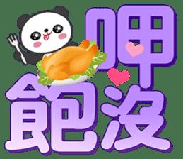熊貓大字 messages sticker-1
