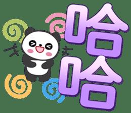 熊貓大字 messages sticker-2