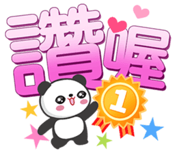 熊貓大字 messages sticker-9