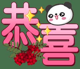 熊貓大字 messages sticker-6