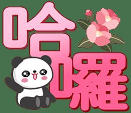 熊貓大字 messages sticker-10