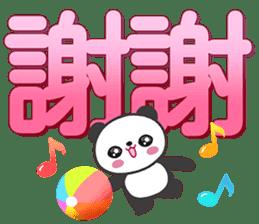 熊貓大字 messages sticker-8
