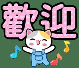 貓咪大字 messages sticker-1