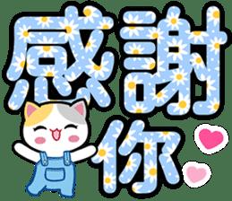 貓咪大字 messages sticker-9