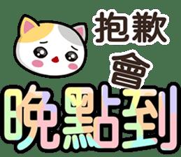 貓咪大字 messages sticker-10