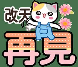 貓咪大字 messages sticker-11