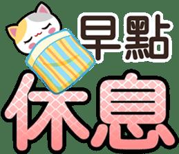貓咪大字 messages sticker-2