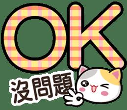 貓咪大字 messages sticker-3