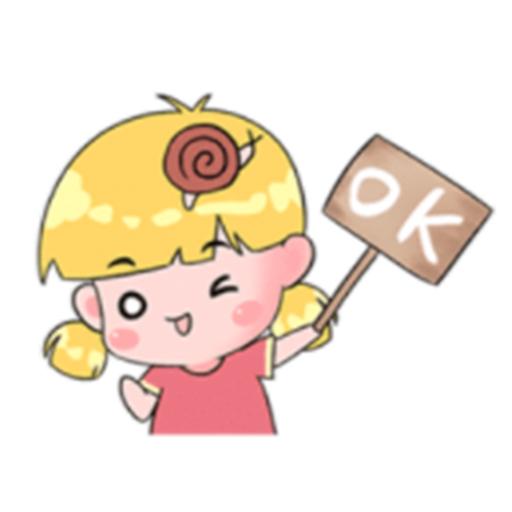 開心的蝸牛妹 messages sticker-8