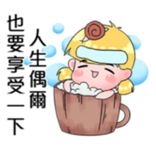 開心的蝸牛妹 messages sticker-1