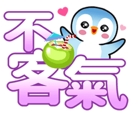 企鵝大字 messages sticker-6