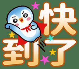 企鵝大字 messages sticker-7