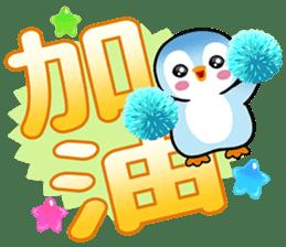 企鵝大字 messages sticker-3